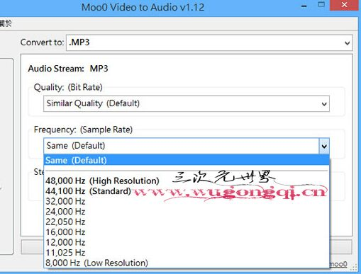 Moo0 Video to Audio设置