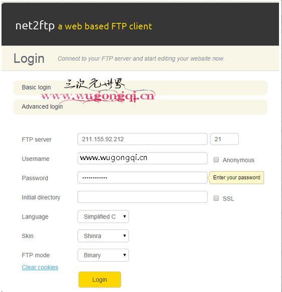 2款免费的在线Web文件管理器(网页版ftp客户端)下载及安装、使用教程