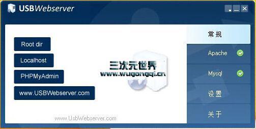 usbwebserver