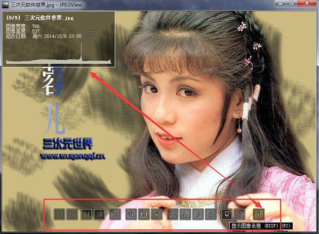 JPEGview 显示信息