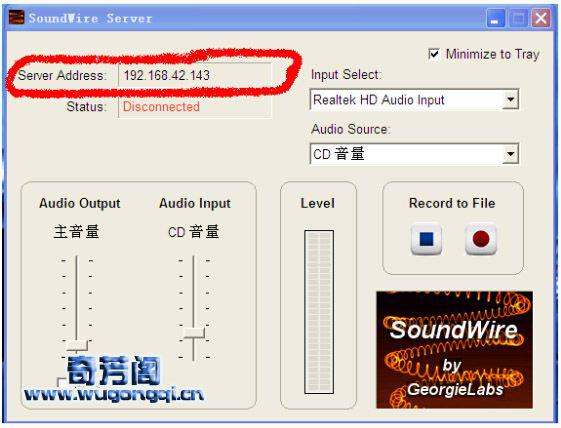 soundWiFi连接ip