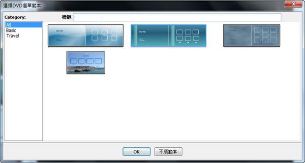 DVDStyler02