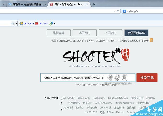 Shooter01