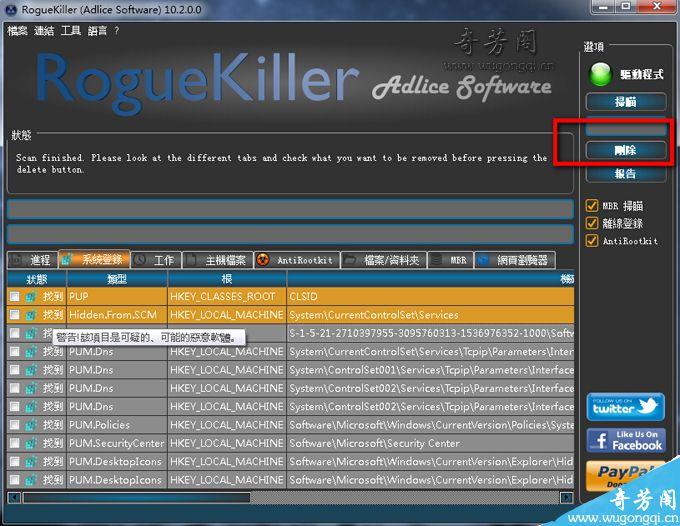 RogueKiller01