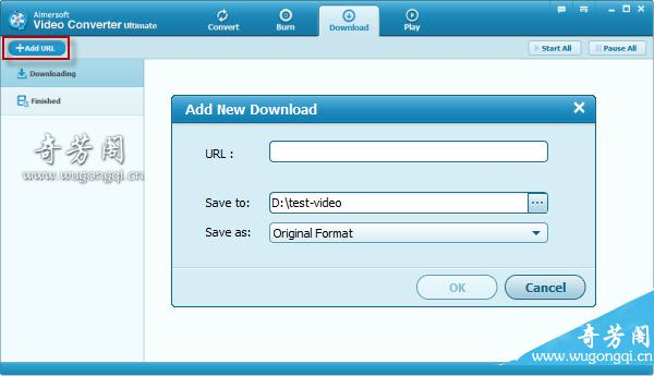 aimersoft-video-converter-ultimate07