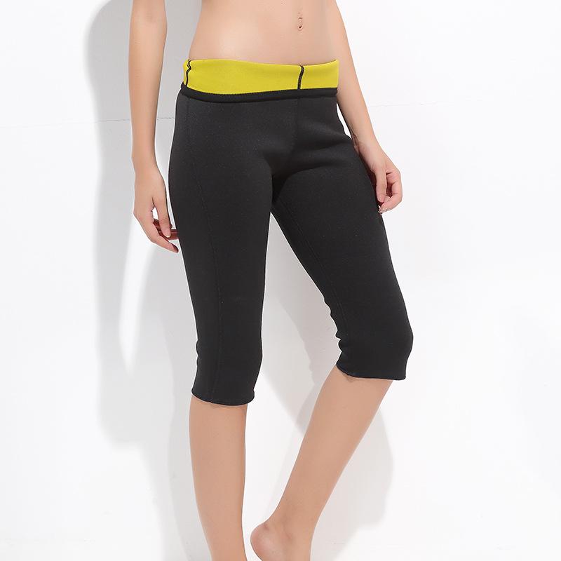 MILE Спортивные женские лосины длиной ниже колена (материал непреон)