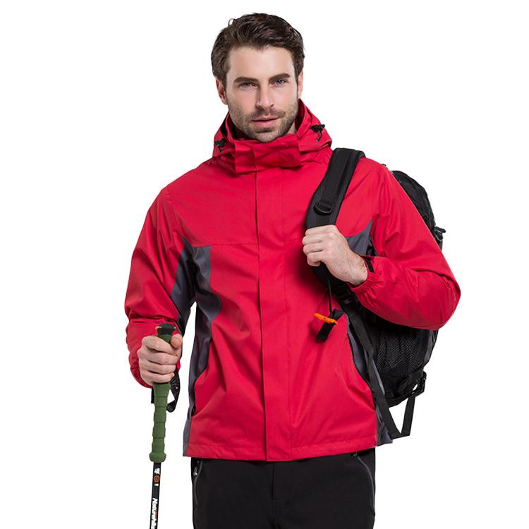 Фритюрница MILE Водонепроницаемая куртка для туризма 2 в 2 (Фото 3)