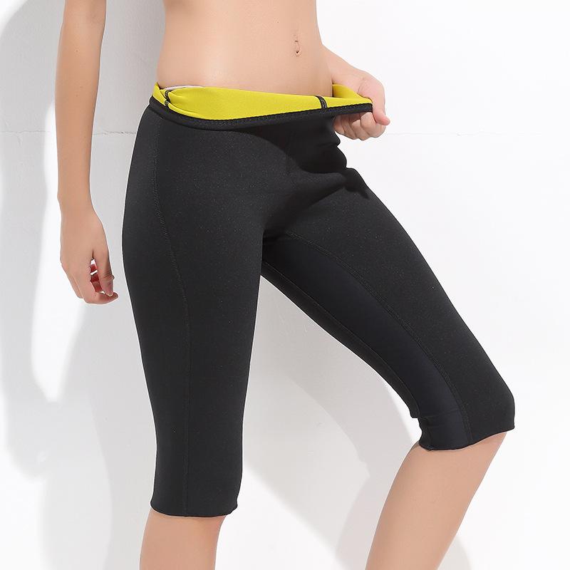 MILE Леггинсы женские для йоги и занятий спортом (материал неопрен)