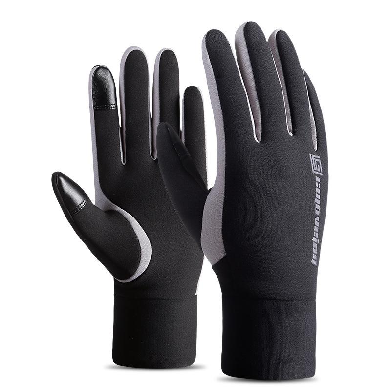 MILE Ветрозащитные спортивные перчатки из флиса