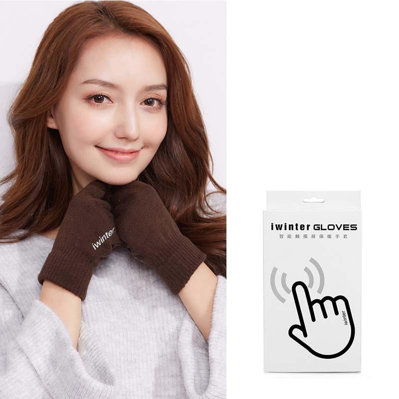 Фритюрница MILE Женские перчатки из флиса для сенсора осень-зима (Фото 6)