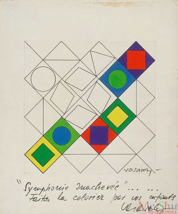 ����ӡ����ZSH42214128����װ�λ�ͼƬVictor Vasarely, French, (born Hungary) 1908 - 1997_840_1-24M-2660X3200
