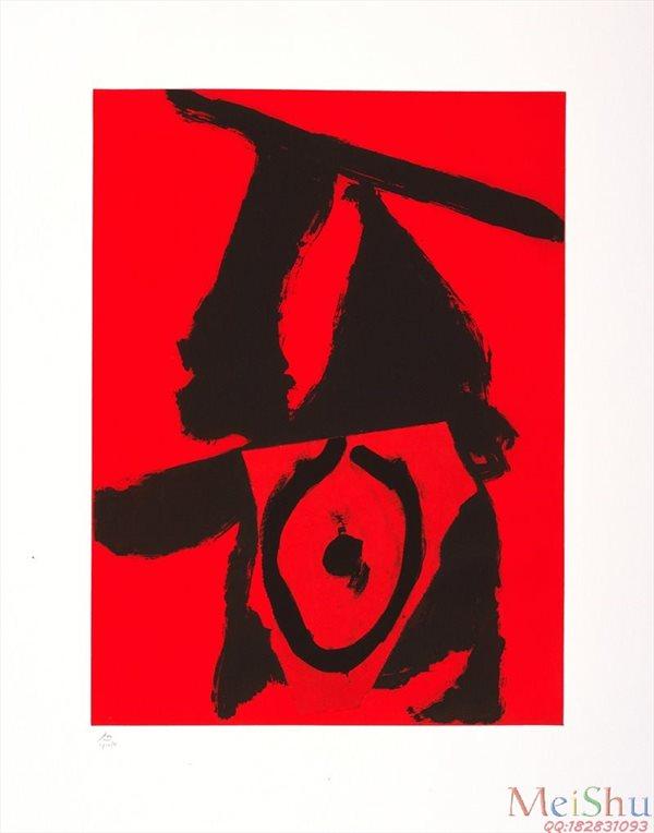 ║╬╢Рс║╪╤║©ZSH42213227ЁИоСм©я╩в╟йн╩╜м╪ф╛Robert Motherwell, American, 1915-1991_4_1-23M-2515X3200