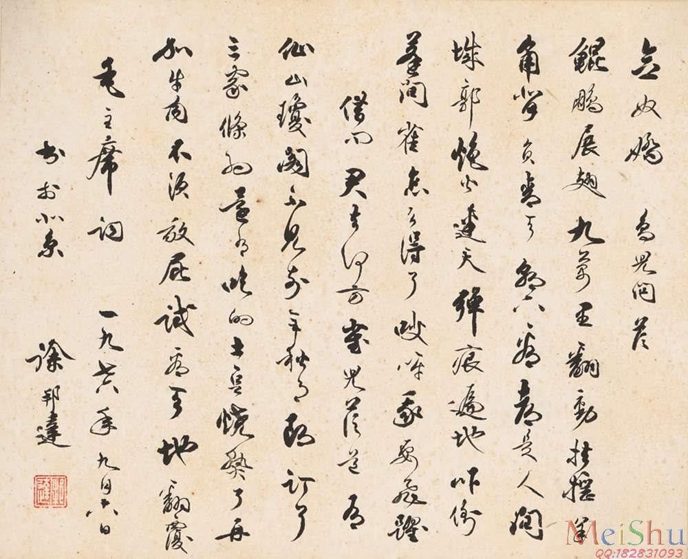 【印刷级】JXD5268943近现代国画高仿名家书法 4毛泽东图片-46M-4466X3626