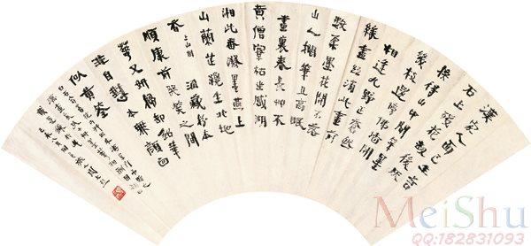【欣赏级】JXD6193252近现代国画书法-齐白石全集图片-10M-2754X1277