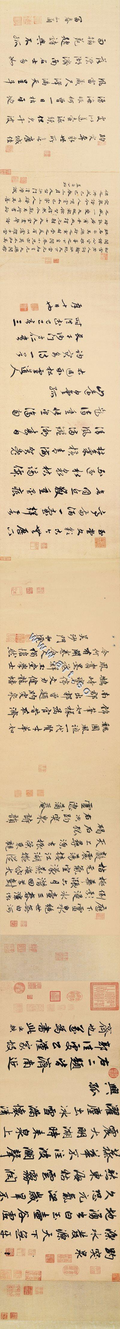 【打印级】SF6031024书法长卷元-赵孟頫 书趵突泉诗图片-68M-16208X1468