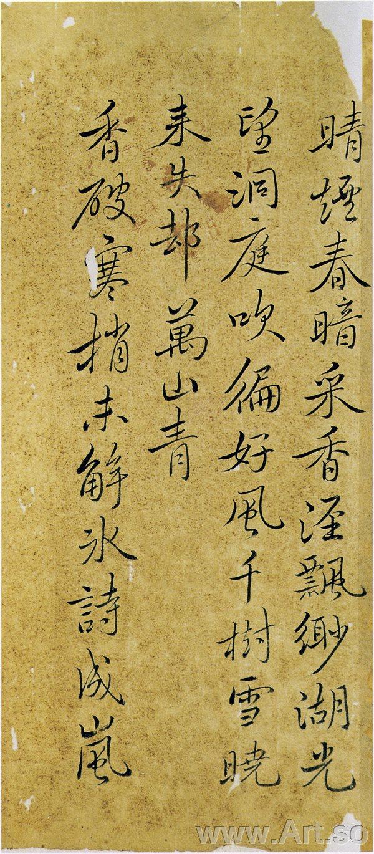 【印刷级】GH6064259古画恽寿平行书册-(1)册页图片-11M-1350X3082