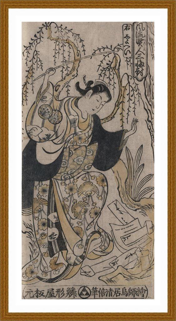 【印刷级】RBH9112790-日本人物美女-风流女人物柳树日本浮世绘近现代高清图片-64M-3294X6864_377970