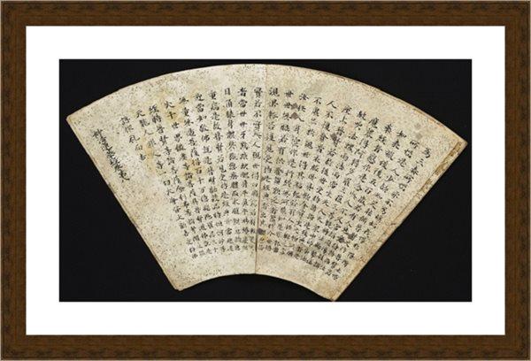 【印刷级】RBH6088013-日本古画-扇面-法华经册子书法高清图片-96M-7584X4464