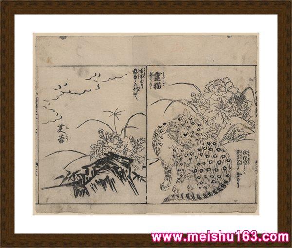 【印刷级】RBH11242108-日本册页-高清晰高质量下载印刷喷绘图片-103M-6704X5413