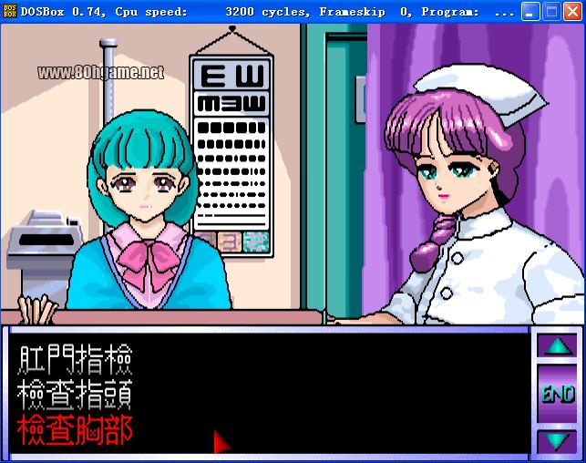 [疯狂医院]-这游戏就是满足你当禽兽虐待狂的快感,嘿嘿