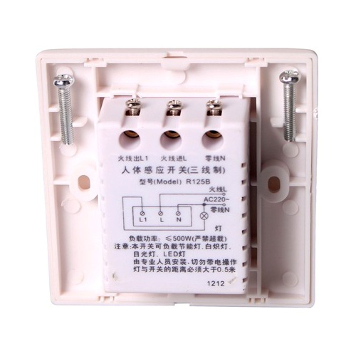 motion sensor automatic light switch for corridor bathroom garage