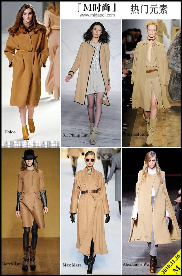 『M时尚』热门元素:驼色外套