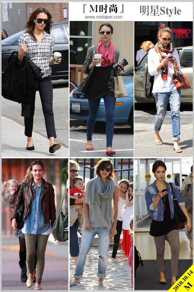 『M时尚』明星Style:走在大街上的Jessica Alba