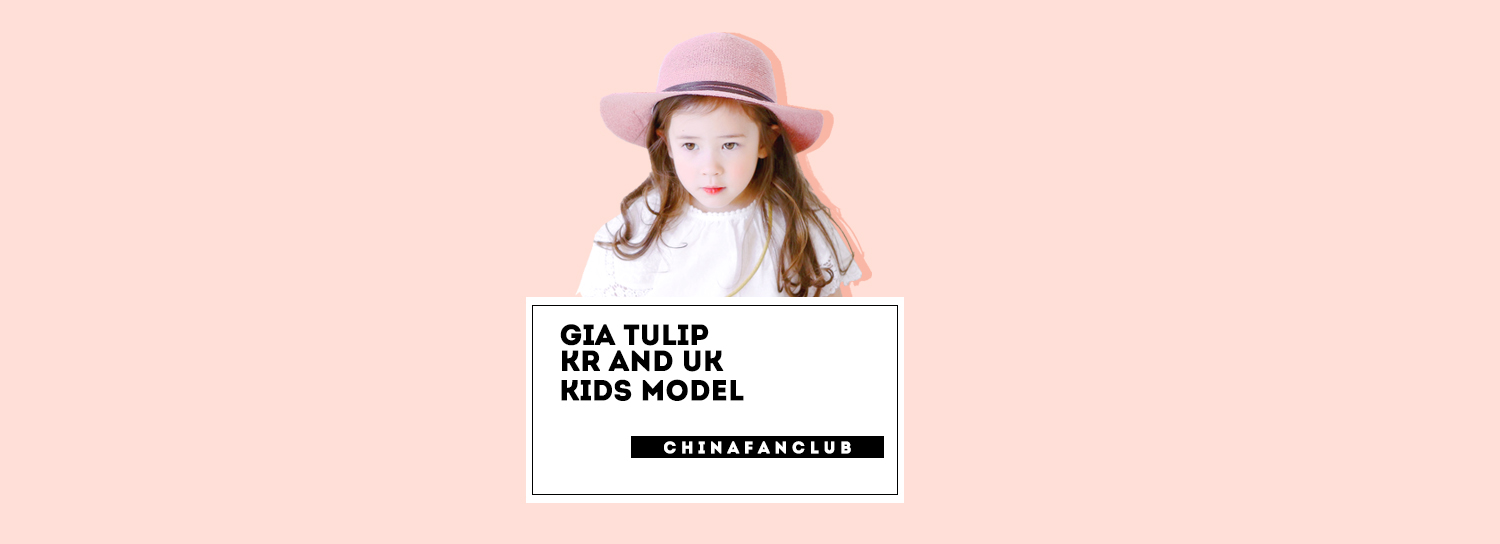 ┃Gia&Jake China Website┃