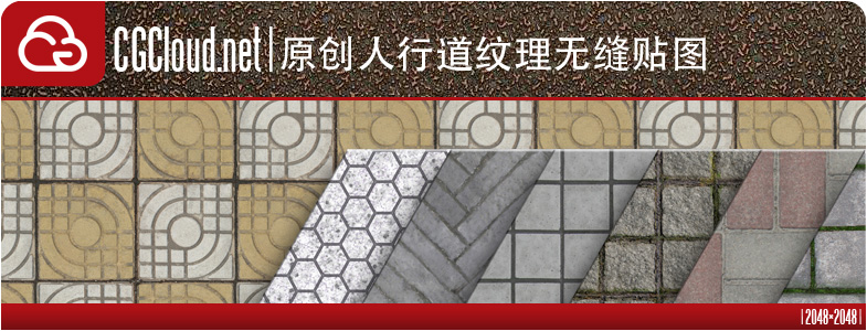 Original_Sidewalk Brick_Textures_1