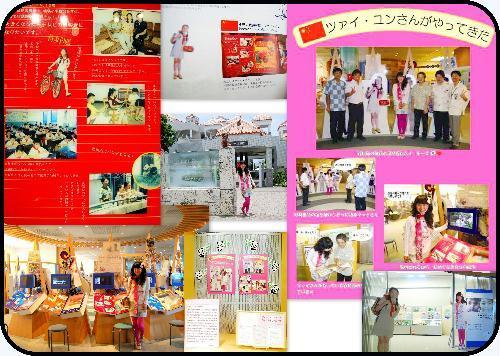 IMGSRC_20130124024312_58