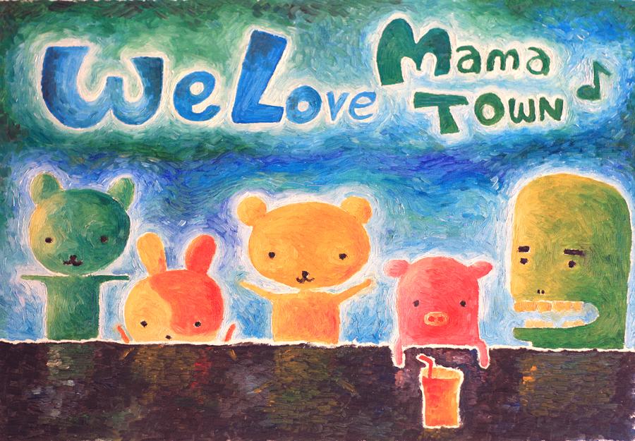 我们都爱妈妈糖