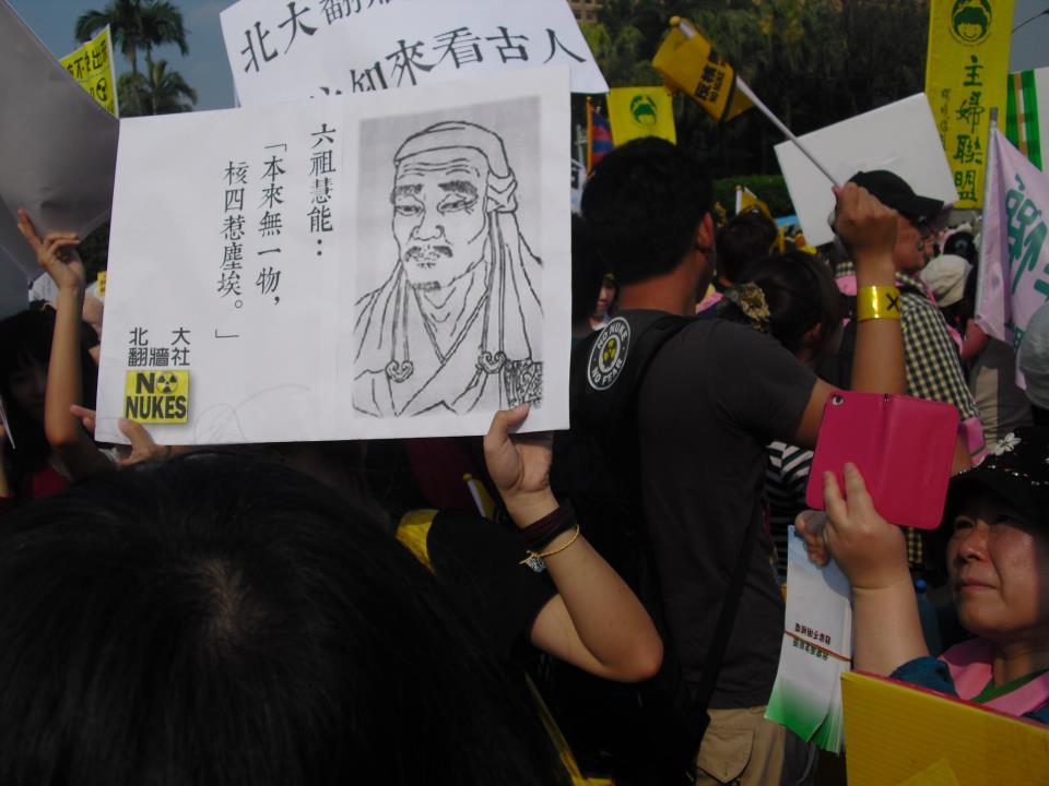 8.反核游行