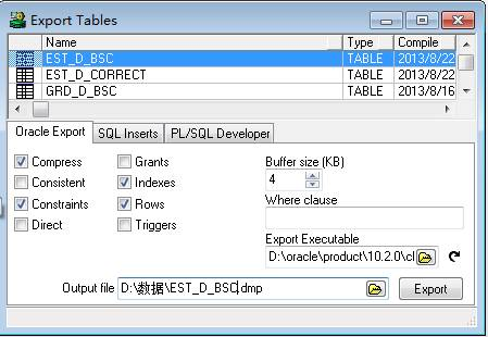 Tools of Export Tables