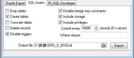 Export - SQL Inserts