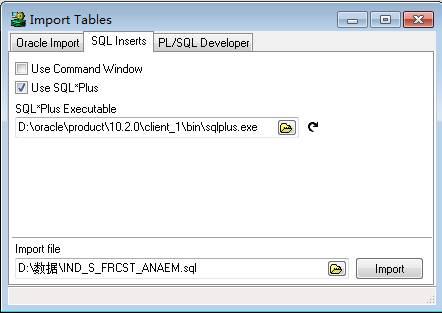 Import - SQL Inserts