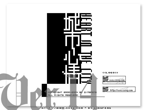 Web设计系列作品《城市心情》Ver.14