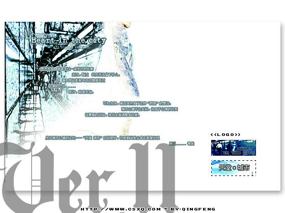 Web设计系列作品《城市心情》Ver.11