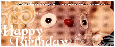 24岁的生日礼物