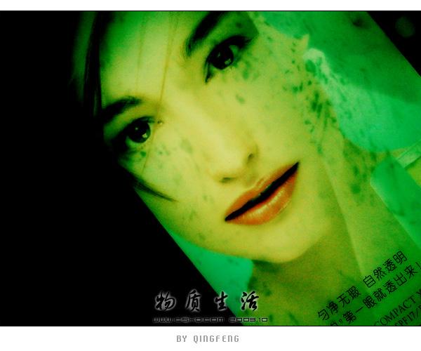 物质生活(拍摄日期:2003年10月21-25日)