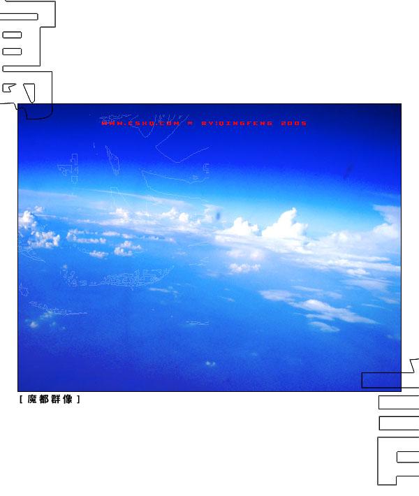 寓言(拍攝日期:2005年7月24日-26日)