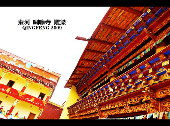 喇嘛寺(拍摄日期:2009年6月28日)
