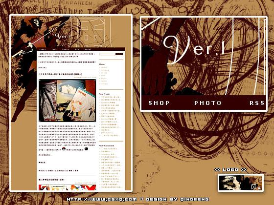 Blog设计系列作品《风》