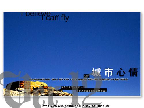 Web设计系列作品《城市心情》Ver.12