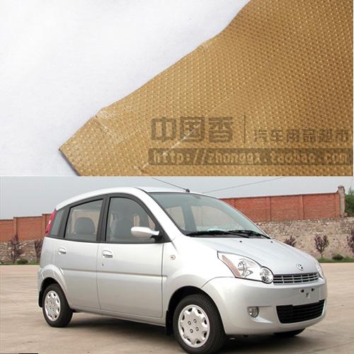 汽车用品昌河爱迪尔专车专用第三代热压一次成型地胶 地高清图片