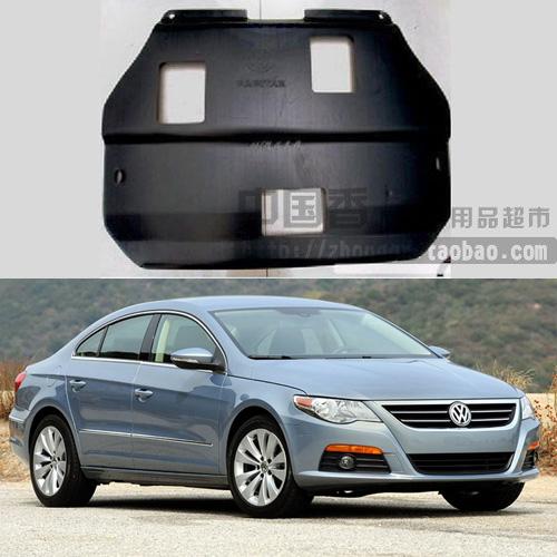 大众CC福克斯科鲁兹发动机下护板汽车用品车饰改装高清图片