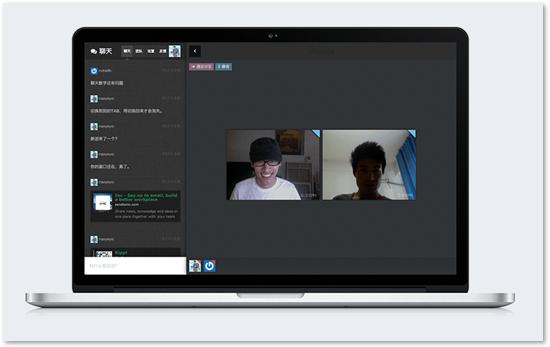 3sWns 蜗壳: 轻量级的远程会议视频沟通工具 @分享网络2.0  盗盗