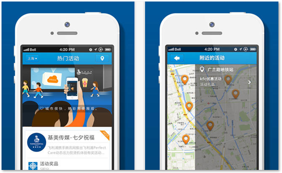 ld20r 基美耀拍: 基于图像识别技术的地铁广告互动App @河北快三真人计划  盗盗