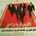 Egyptian media also love Photoshop