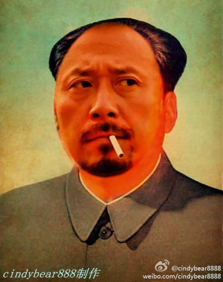 这个问题你去问毛主席! - 范荣 - 读万卷书,行万里路——范荣的博客