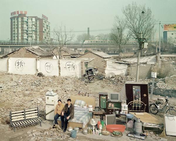 普通中国人一家的全部家当 - 范荣 - 读万卷书,行万里路——范荣的博客